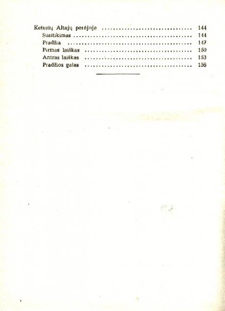 Per-Ulkero-žvaigždyną – turinys 2