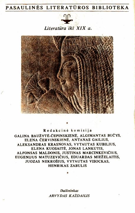 Senovės Rytų poezija – viršelis 2