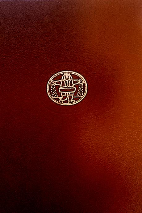 Senovės Rytų poezija – viršelis