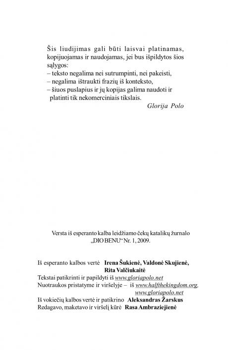 2 psl.