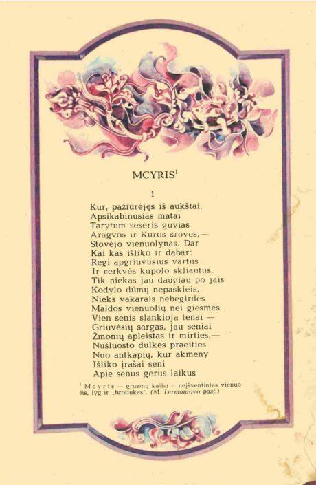 Virselis2