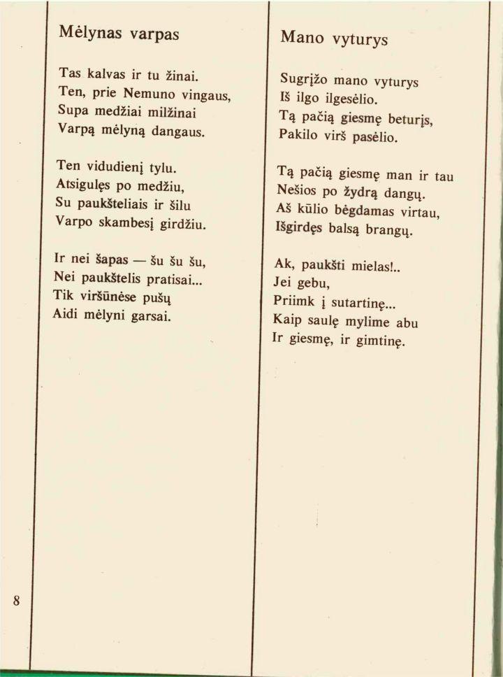 varpos poezija